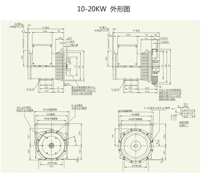 10-20KW2.jpg