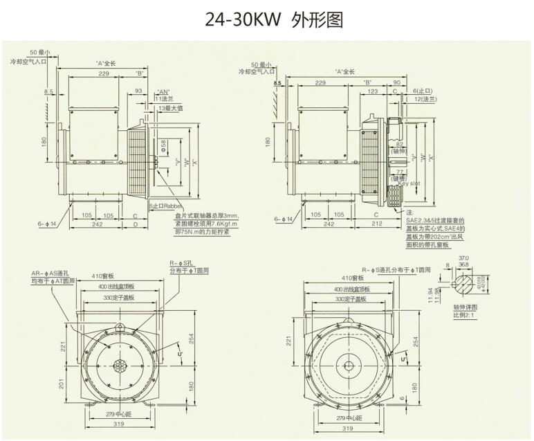 24-30KW2.jpg