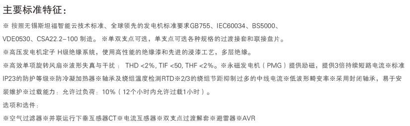 6.3KW高压发电机2.jpg