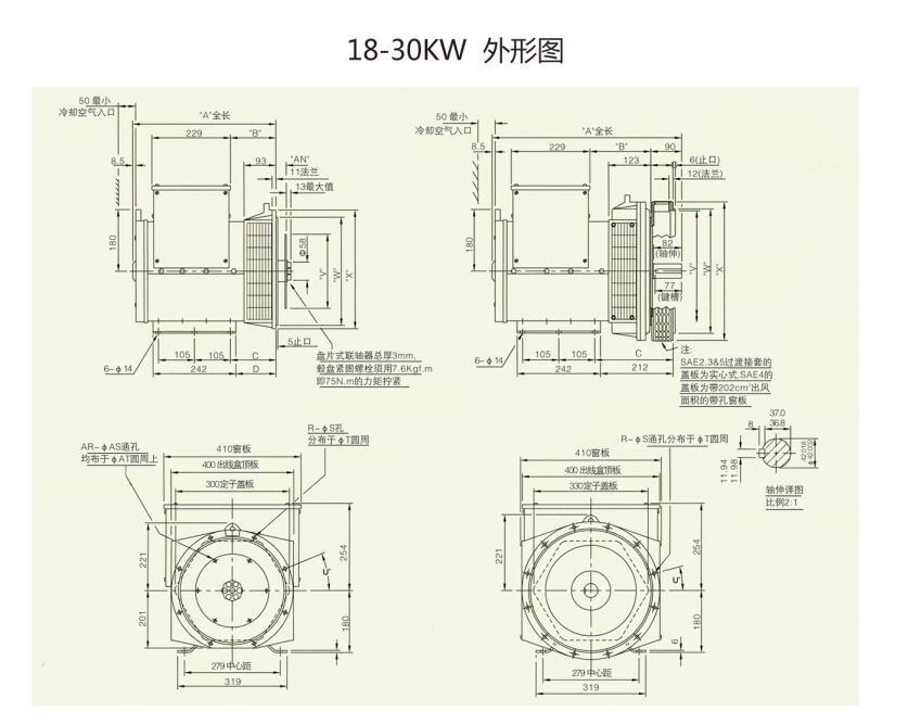 18-30KW3.jpg